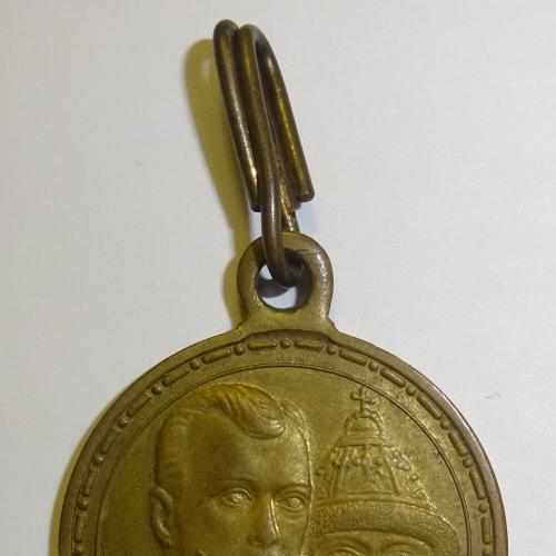 РОССИЯ, МЕДАЛЬ, 300 ЛЕТ ДОМА РОМАНОВЫХ. 1913Г, БРОНЗА.