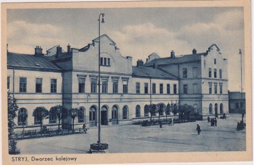 СТРИЙ. ОТКРЫТКА ДО 1918 ГОДА.