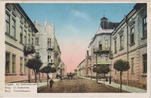 СТРЫЙ. ОТКРЫТКА ДО 1918 ГОДА.