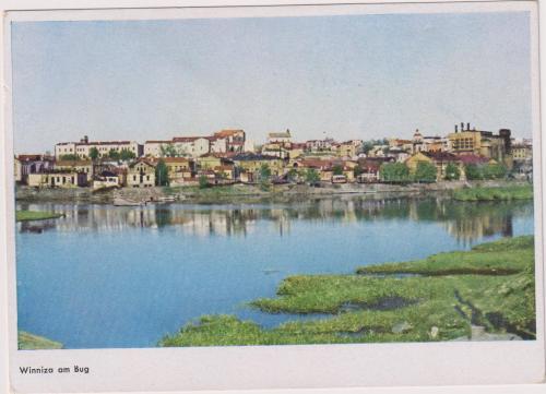 ВИННИЦА, ОТКРЫТКА 1942 ГОДА