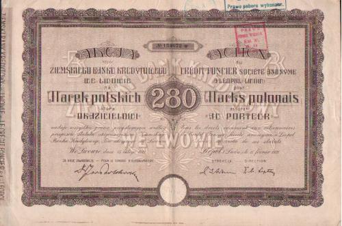 Земельный кредитный банк ЛЬВОВА,  Галичины. АКЦИЯ на предъявителя. VF+, 1921г