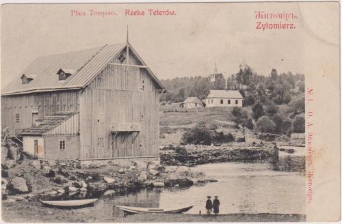 ЖИТОМИР, ОТКРЫТКА ДО 1908 ГОДА.