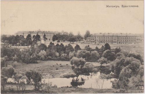 ЖИТОМИР, ОТКРЫТКА ДО 1910 ГОДА.