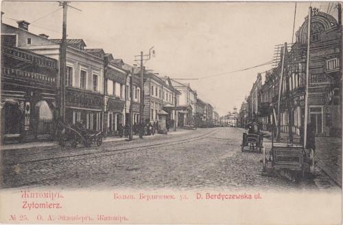 ЖИТОМИР, ОТКРЫТКА ДО 1910 ГОДА