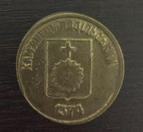 Монета 1374 года Кам*янець Подільський