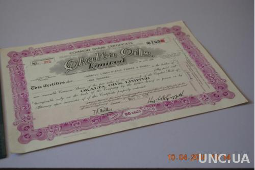 АКЦИЯ США 1957Г.