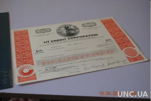 АКЦИЯ США 1977Г.