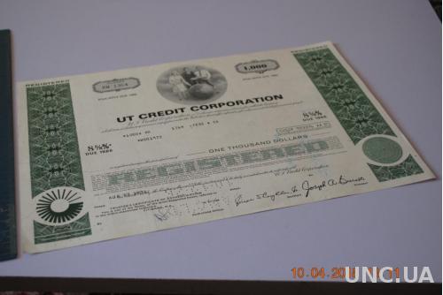 АКЦИЯ США 1986Г.