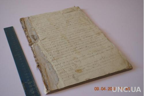 ДОКУМЕНТЫ РУКОПИСНЫЕ ПОДОЛЬСКАЯ ГУБЕРНИЯ 1817Г. ОРИГИНАЛ ВОДЯНЫЕ ЗНАКИ 37 ЛИСТОВ