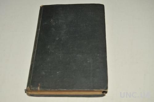 КНИГА БАЛЬЗАК 1835Г.ПРИЖИЗНЕННЫЙ В ОРИГИНАЛЕ