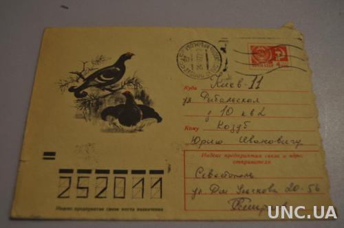 Конверт почтовый СССР 1963 Тетерева