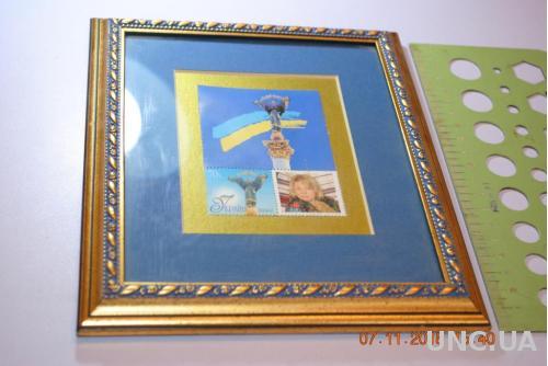 Марка в Рамке Украина Монумент Незалежності