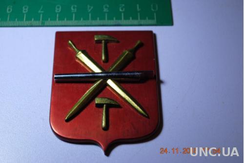 НАСТОЛЬНАЯ МЕДАЛЬ герб города Тула (оружейная столица Российской империи)
