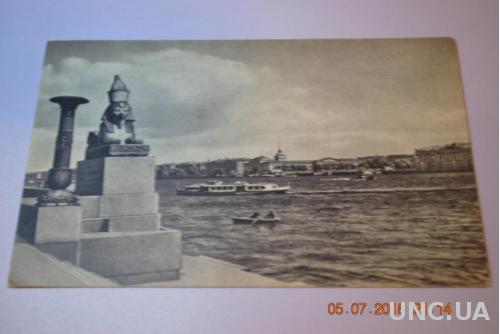 ОТКРЫТКА ГОРОДА И МЕСТНОСТИ ЛЕНИНГРАД