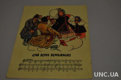 ОТКРЫТКА ГРАФИКА СТИХИ ПЕСНИ