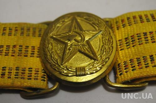 РЕМЕНЬ ВОЕННЫЙ ПАРАДНЫЙ СССР