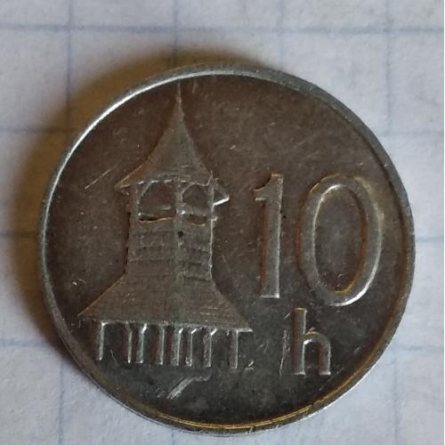 10 Геллеров 1996г Словакия