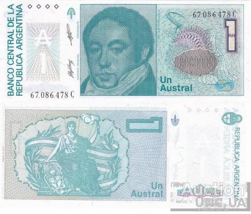 Аргентина 1 аустраль 1985 UNC