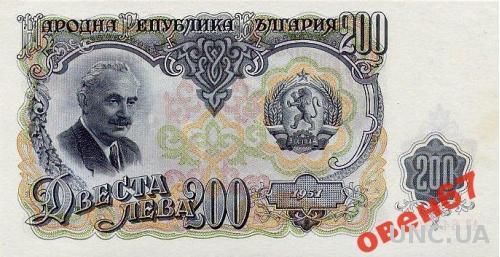 Болгария 200 лев 1951 UNC