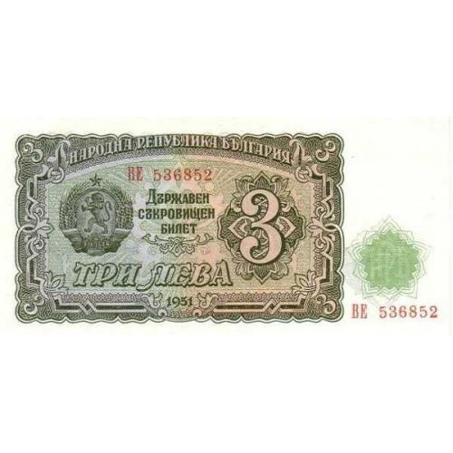 Болгария 3 лева 1951 UNC