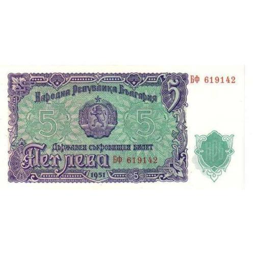 Болгария 5 лев 1951 UNC