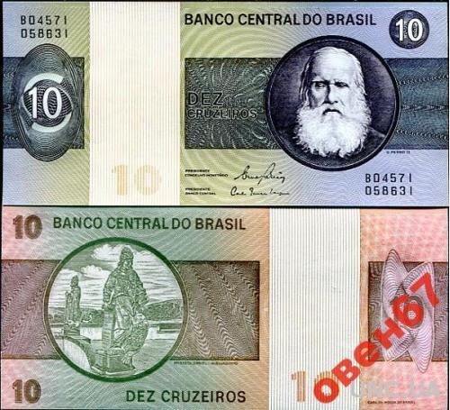 Бразилия 10 крузейро 1970 UNC