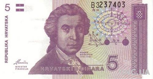Хорватия 5 динар 1991 UNC