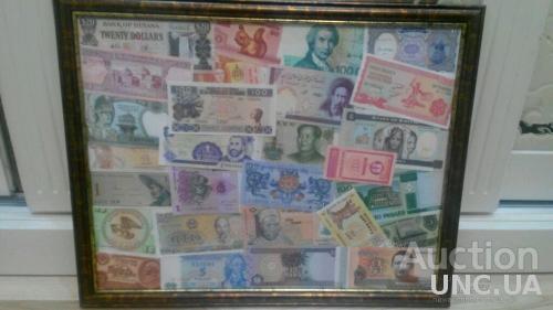 Коллаж Банкноты мира. 40Х50 см