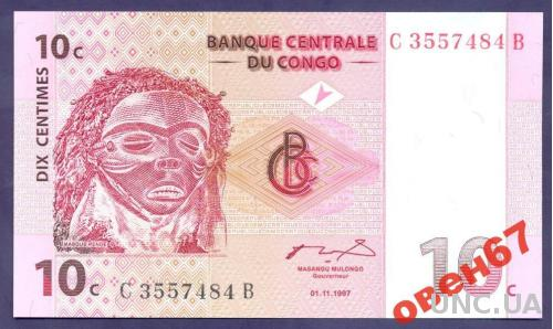 Конго 10 сантим 1997 UNC