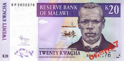 Малави 20 квача 2009 UNC