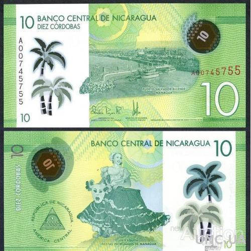 Никарагуа 10 кордобас 2015 UNC