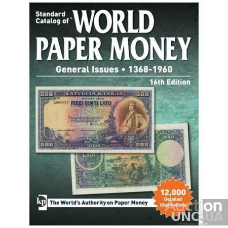 2017 - Каталог Krause для банкнот мира с 1368 по 1960 год - Издание 2017 в электронном виде - 1330 с