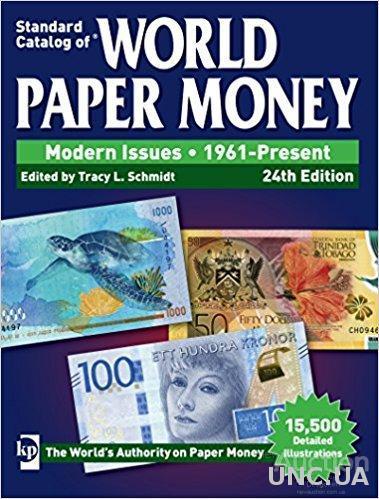 2018 - Каталог Krause для банкнот с 1961 года - Издание 2018 в электронном виде - 1234 страницы