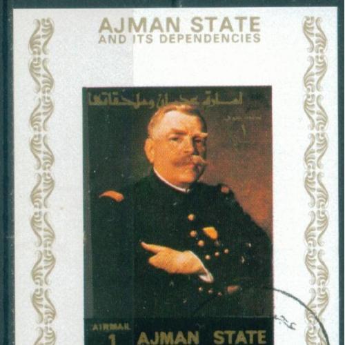 Аджман - Люкс-блок - История - Личности - Политика (Н 2)