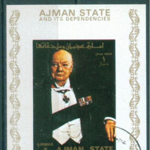 Аджман - Люкс-блок - История - Личности - Премьер-министр Великобритании Уинстон Черчилль - Политика