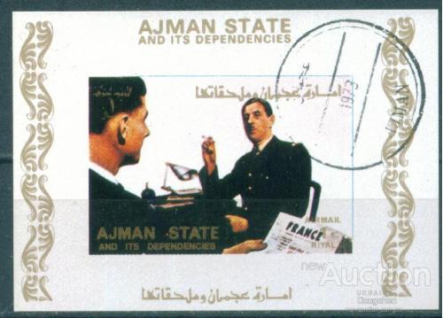 Аджман - Люкс-блок - История - Личности - Президент - Генерал Шарль Андре Жозеф Мари де Голль
