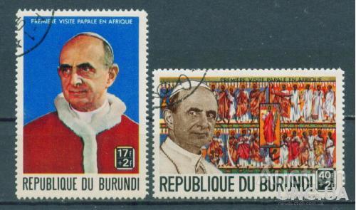 Бурунди - История - 1-й визит папы римского в Африку