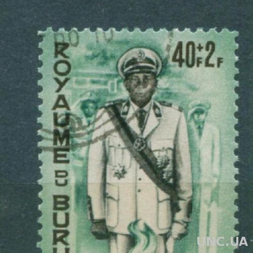 Королевство Бурунди - История - Личности - Король Мвамбутса IV