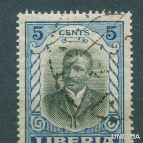 Либерия - История - Личности - Президент Даниэль Говард