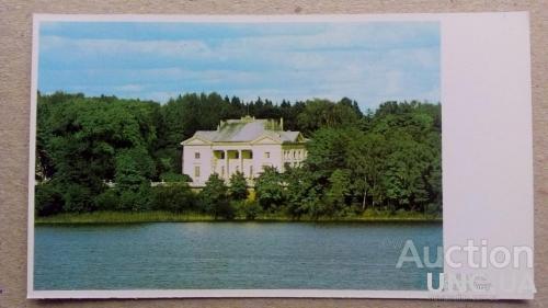 Открытка - Виды городов - Тракай - Туристская база во дворце XIX века