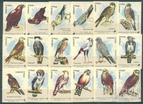 Спичечные этикетки - Хищные птицы - Полная серия из подарочного набора