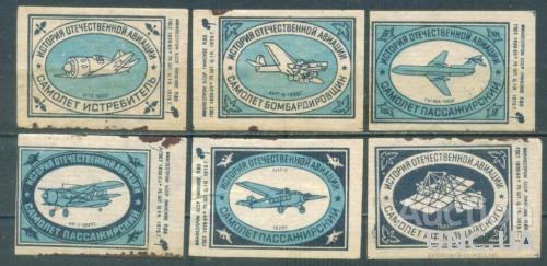 Спичечные этикетки - История отечественной авиации - 1975 - Отмочены с коробков