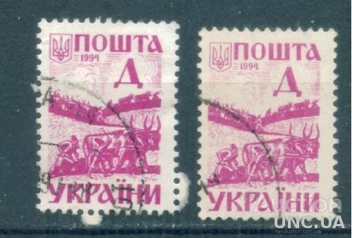 Марки 2 штуки Украина - Стандарт - Двойная печать - Дивари 2012 - 58Д