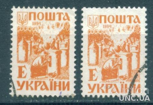 Марки 2 штуки Украина - Стандарт - Двойная печать - Дивари 2012 - 60аД