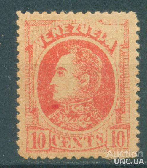 Венесуэла - 1880 - Классика MNH  (Михель MH - 26 Евро)