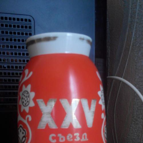 Редкая агитационная ваза 25 съезд КПСС