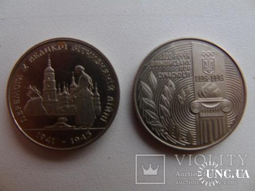 200000 карбованцев 2 монеты