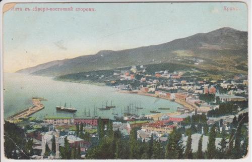 Крым. Ялта с северо-восточной стороны.