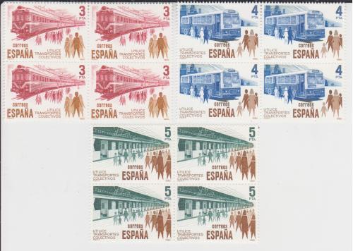Марки Испании 12 шт. Транспорт