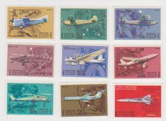 Марки СССР 1969 9 шт. Авиация